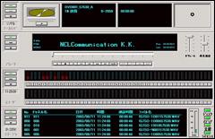 通話録音システム