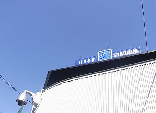 jingu_02-2