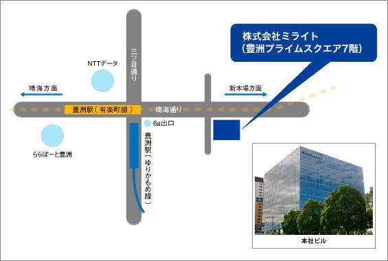 アクセスマップ(本社)